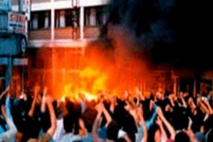 23 yıl oldu, yangın hiç sönmedi: Sivas
