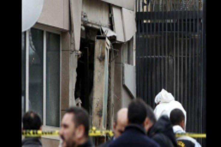 Ankara canlı bomba saldırısı