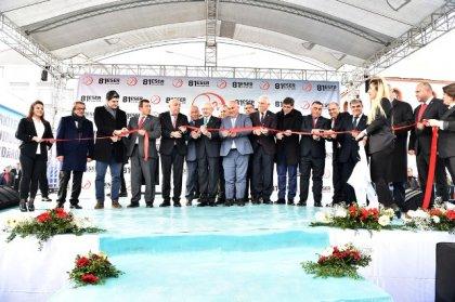 Kılıçdaroğlu, Erzurum'da İslam Eserleri Müzesi'nin açılışına katıldı
