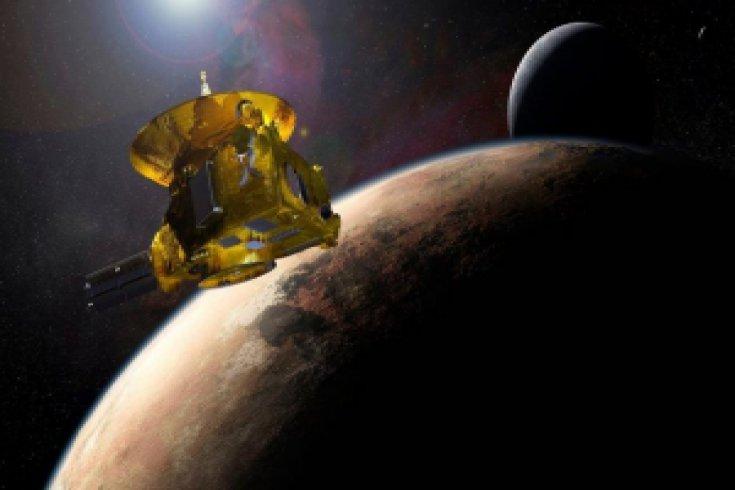 Plüton'un kalbine yolculuk