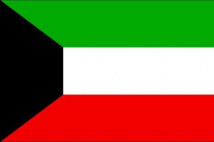 Kuveyt Dışişleri Bakanı istifa etti