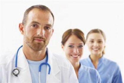 Özel hastaneler tanıtım yapamayacak