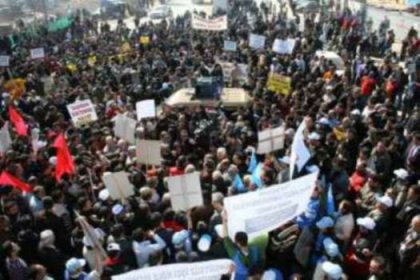 Darphane işçileri, greve çıkıyor