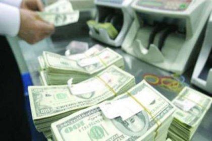 Döviz rezervi 83.7 milyar dolara geriledi