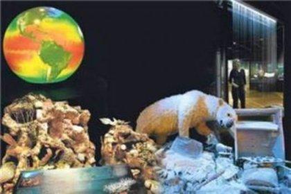 iklim degişiklikleri sergisi