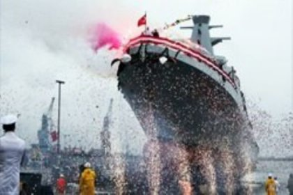 İlk milli savaş gemisi denize indi