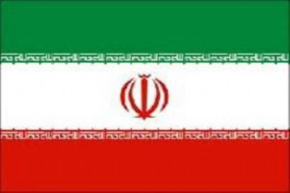İran'da esrarengiz patlama!
