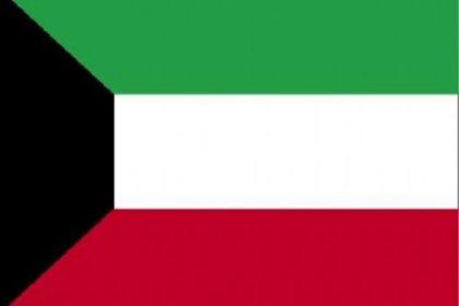 Kuvey'te son dakika gelişmesi!