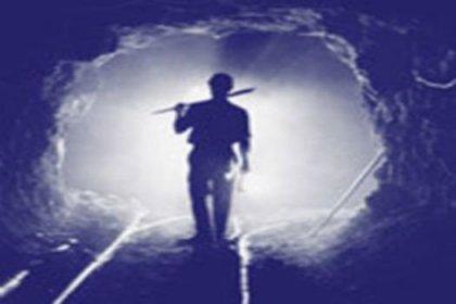 Madenlerde 87 kişi öldü