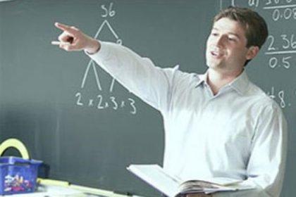 Pedagojik formasyon izni Geliyor