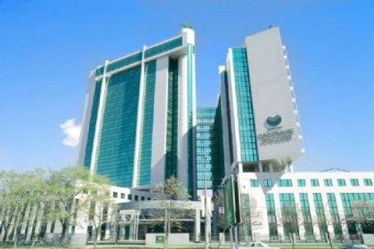 Siberbank Türkiye'de banka arıyor