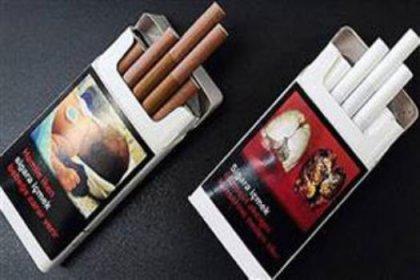 'Sigara öldürür' Avrupa birincisi
