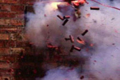 Tersanede patlama: 4 ölü