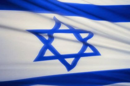 Türkiye'den İsrail'e ilk veto