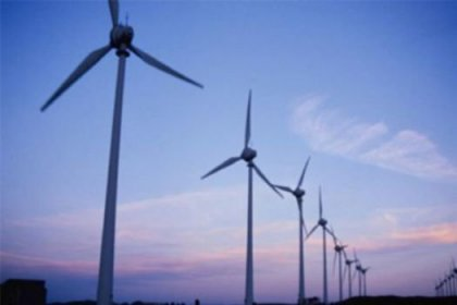 Türkiye'nin enerji ithalatı faturası 44.2 milyar dolar