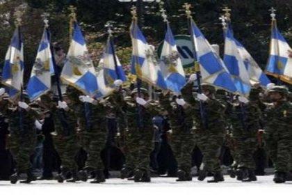 Yunan Geveze Kuvvetleri!