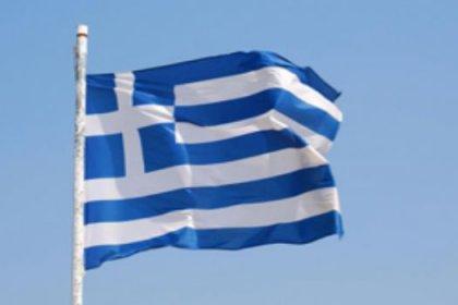 Yunanistan'da Onbinlerce Memur
