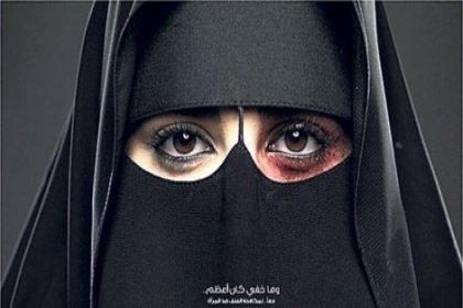 Suudi Arabistan'da ilk kez kadına karşı şiddetin engellenmesi için kampanya başlatıldı