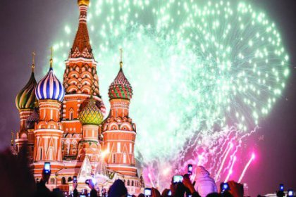 Moskova bitti kral Belgrad