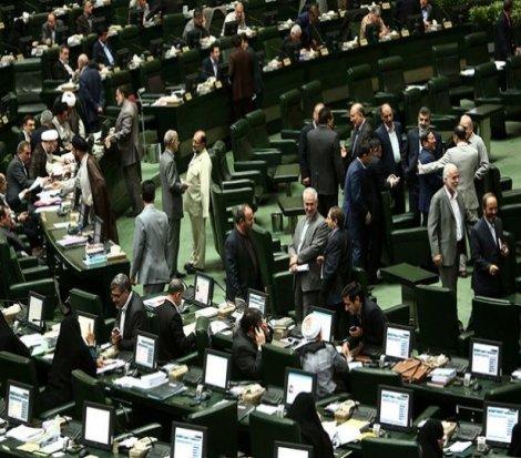 ABD yaptırımlarına İran parlamentosundan yanıt geldi