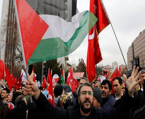 ABD'den Türkiye'deki yurttaşlarına uyarı: Kudüs protestolarından uzak durun