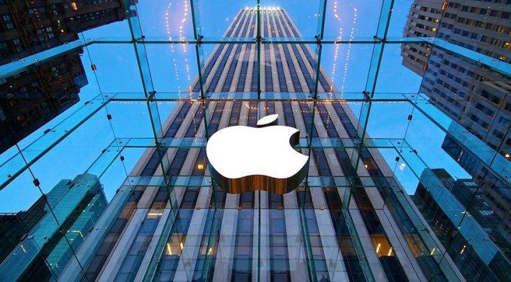 Apple, İOS 12'ye gizlice takip işlevi eklemiş