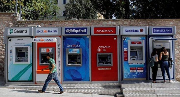 BDDK'dan ortak ATM'deki yüksek işlem ücretine müdahale