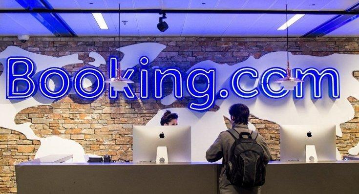 Booking.com'u kapatan hakim: Bu yüzden sürgün edildim