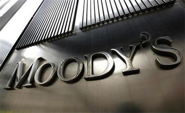 Moody's: Türk şirketlerinin görünümü 12-18 ay daha negatif