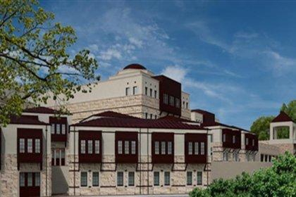 Elazığ'da Diyanet Külliyesi'ne 80 milyon lira var, köy okuluna gelince 'para yok'!