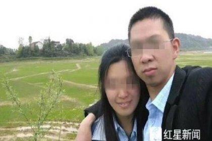 Sigorta dolandırcılığı için kendini ölmüş gösterdi, karısı dayanamayıp 2 çocuğuyla birlikte intihar etti