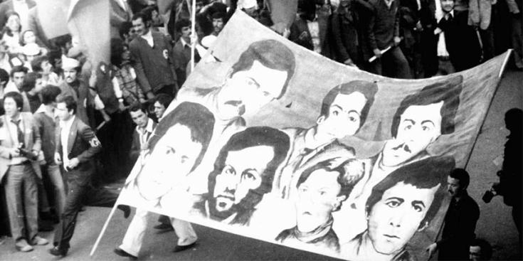 16 Mart Katliamı'nın üzerinden 41 yıl geçti