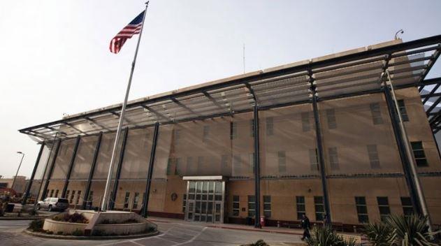 ABD, Irak'taki devlet personelini geri çağırdı; Basra'daki başkonsolosluk kapatıldı ve vize işlemleri durduruldu