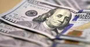 Dolar kuru 6.11 seviyesinde yeni güne başladı
