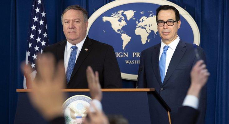 Financial Times: ABD, Türkiye dahil 8 ülkeyi İran yaptırımlarından muaf tutmaya son vermeyi planlıyor