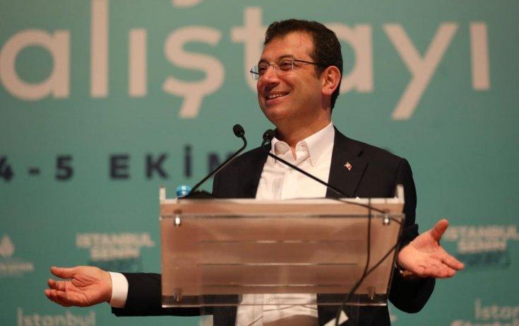 İBB Başkanı İmamoğlu Stratejik Plan Çalıştayının kapanış konuşmasında İstanbullulara seslendi; 'Sizin fikirlerinizle süreci yöneteceğiz, sizi sürecin parçası yapıyoruz'