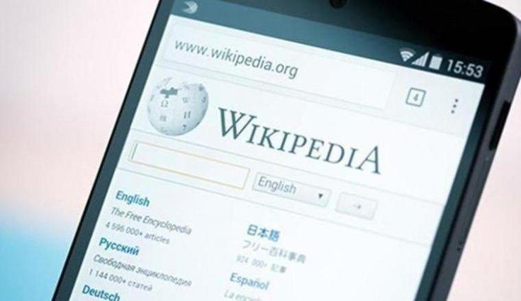 Türkiye'ye Wikipedia savunması için ek süre