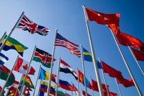 Dünya itibar endeksi açıklandı: Türkiye 55 ülke arasında 44. sırada