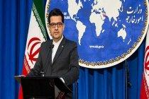 İran: ABD'yi uyardık