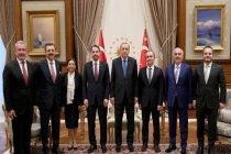 Türkiye Varlık Fonu bünyesindeki Çaykur, Botaş, TCDD ve Kayseri Şeker zarar etti, şirketlerin borçları katlandı