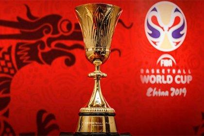 2019 FIBA Dünya Kupası'nda şampiyon İspanya oldu
