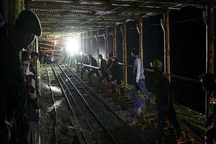35 maden sahası ihaleye açılacak