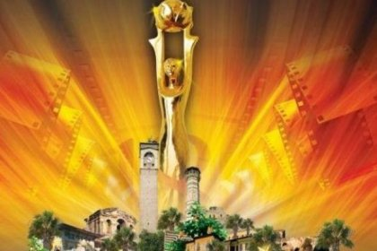 Adana Altın Koza Film Festivali 23 Eylül'de başlıyor