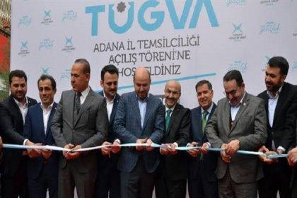 Son 2 yılda aralarında TÜGVA ve TÜRGEV'in de yer aldığı 7 vakfa, izin almadan yardım toplama hakkı verildi