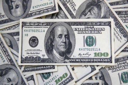 Dolar/TL güne 5.48 seviyesinde başladı