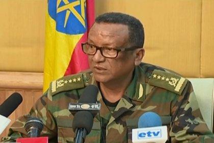 Etiyopya genelkurmay başkanı korumaları tarafından öldürüldü