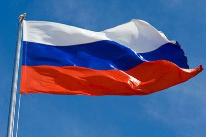 Rusya: ABD baskıcı siyasetine devam ediyor