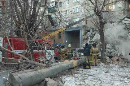 Rusya'daki doğal gaz patlamasında ölü sayısı 37'ye yükseldi