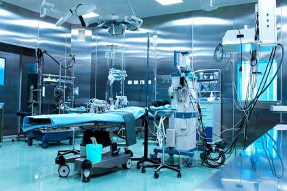 Sağlık sisteminde skandal: Ameliyathane bozulmuş!