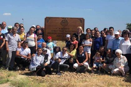 Uzunköprü Belediyesi, Çorlu tren faciasında hayatını kaybeden 25 vatandaşımızın adına aileleriyle hatıra ormanına isimleriyle 50 fidan dikti